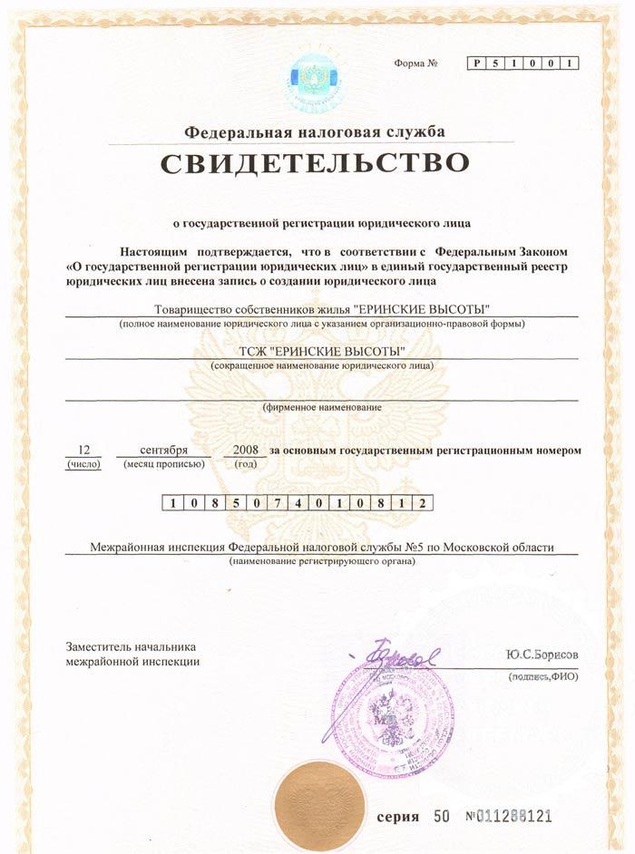 сообщения форт росс строительная компания реквизиты красоты Кутузовский